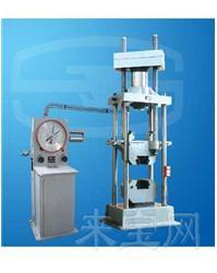液压式万能试验机WE-1000A