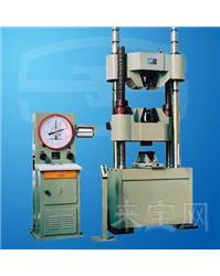 济南试金液压式万能试验机WE-1000C