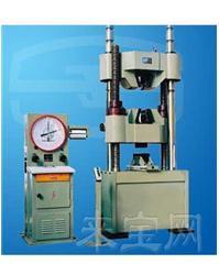 液压式万能试验机WE-300C