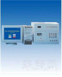 化學發光定氮儀ZDN-2000型