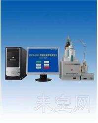 微機硫醇硫測定儀ZSCS-2001型