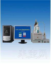 堿性氮測定儀ZJXD-2000型