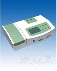 多参数食品安全快速分析仪(32个参数)GDYQ-100M