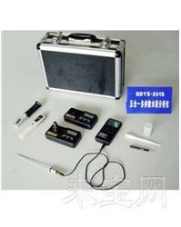五合一食品安全快速分析仪GDYQ-501MA2