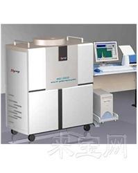 多道波长色散X荧光光谱仪WDX1000