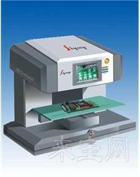 能量色散X荧光光谱仪EDX8000