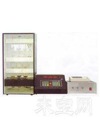 CA-H52C型镍铬铜(钼)智能分析仪