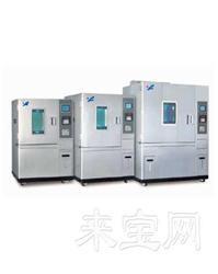 意爾達GDJS系列高低溫交變濕熱試驗箱