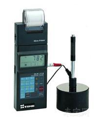 HLN-11A里式硬度計