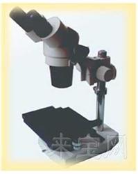SQF-KA體視顯微鏡