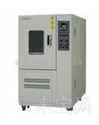 科隆GDW系列低溫試驗箱