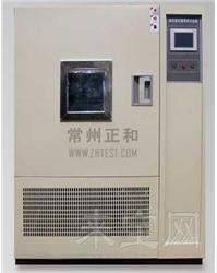 高低溫交變濕熱試驗箱GDWS系列