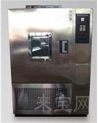 正和高低溫濕熱試驗箱GDS系列