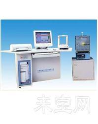 HIR-944C高壓管狀爐紅外碳硫分析儀