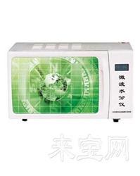 微波水分儀YX-WK/WSF