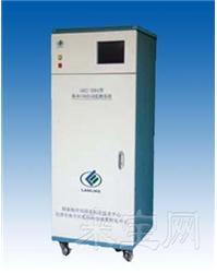 LK4000海水COD自動監測系統