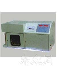 THDL400快速測硫儀