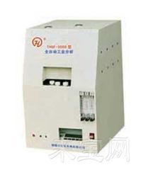 天弘TH-GYFX全自動工業分析儀