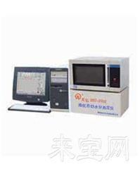 天弘WZDSC-2002微機自動水份測定儀