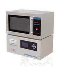 天弘ZDSC-2002自動水份測定儀