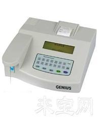 WP21C生化分析仪