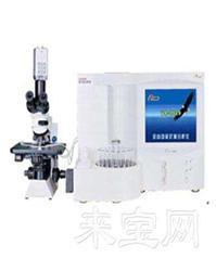 US2020(雙通道)尿沉渣檢測分析儀