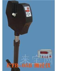 ETD-05B激光掃描測徑儀