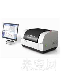 GY-MARS/T5800 X射線熒光光譜分析儀