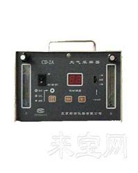 CD-2A型大氣采樣器