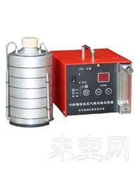 JWL-6空氣微生物采樣器