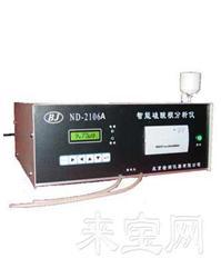 硅酸根分析儀ND2106A(智能+打�。�