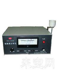 硅酸根分析儀2105B