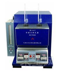 BF-14-2冷濾點測定器
