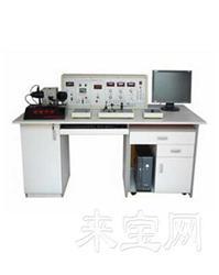 YL2000G光電傳感器綜合實驗臺