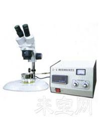 X-4數字熔點測定儀