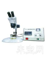 X-5數字熔點測定儀