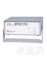 HD-A電腦采集器(層析譜采集分析儀)