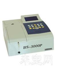 英诺华半自动生化分析仪BS3000P