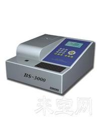 英诺华半自动生化分析仪BS3000