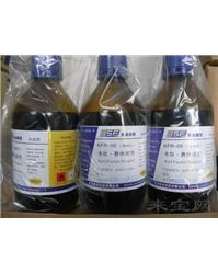 容量法无吡啶卡尔费休试剂KFR-05