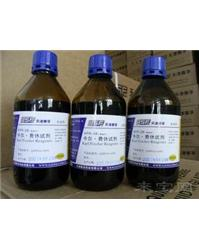 醛酮用容量法£¨含吡啶£©卡尔费休试剂KFR-10