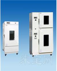 永生低温保存箱SHH系列