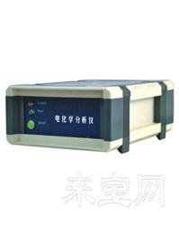 LK1100型電化學分析儀