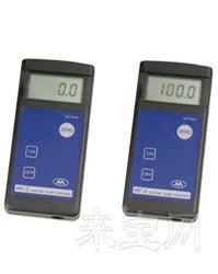 HF系列数字气体流量计