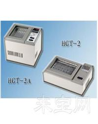HGT系列干式恒温器
