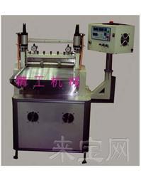 TK-420PR电子材料纵横切片机