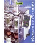 Buchi B811索氏抽提仪