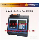 GAC2100B美国帝强水分测定仪GAC2100B