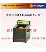 GAC500MT美國帝強谷物分析儀