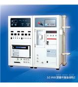 LC-9101循環制備液相色譜儀(常規型)